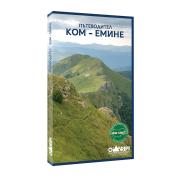 Komine2020_book_mockUp