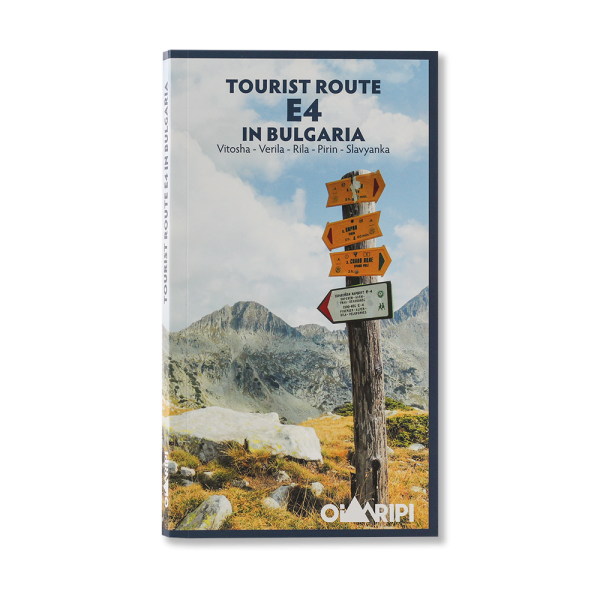 Tourist route E4 guidebook