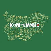 teniska_KomEmine2019