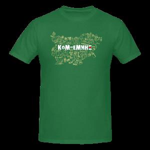 Тениска Ком-Емине