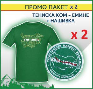 Promo2_2020 (1)