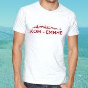 KomEmine_tshirt2021