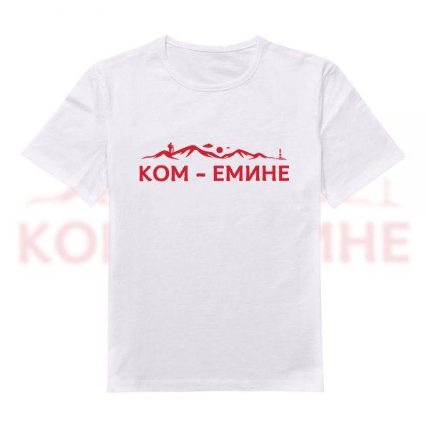 KomEmine_tshirt2021_white